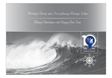 Wesołych Świąt oraz Szczęśliwego Nowego Roku