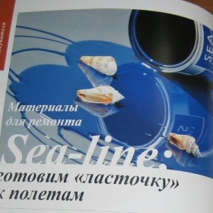BOSMAN - ekspert morskiej praktyki (Rosja, 05.2013)